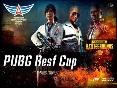 PUBG Resf Cup SQUAD #З
